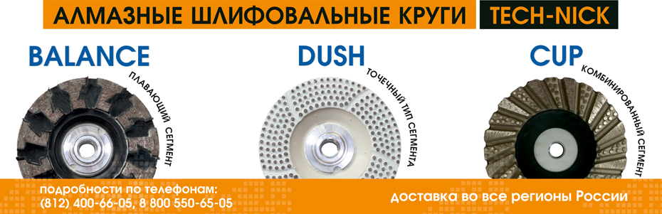 ashkTech-nick.jpg